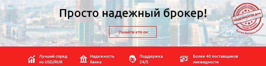Банковский Форекс