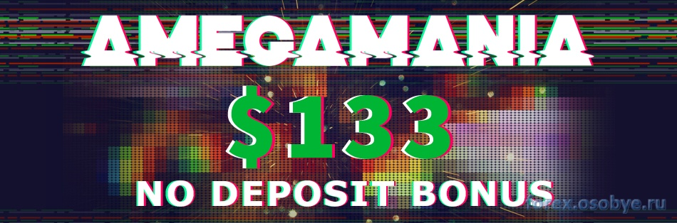 no deposit bonus forex $133
